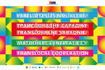 """TransLocal Cooperation"" digital exhibition within ""Connect for Creativity"""